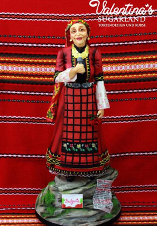 Захарната фигура на Валя Балканска, снимка: bnr.bg
