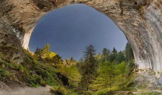 снимка: zarata.org