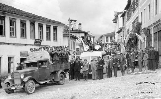 Снимка: Държавен архив - Смолян