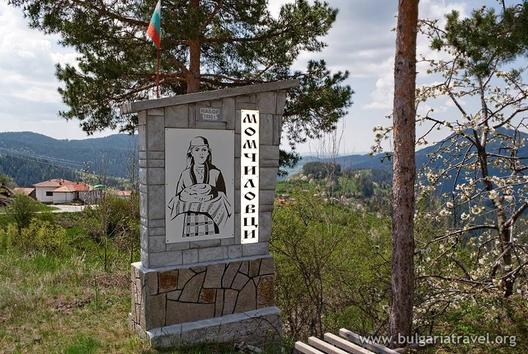 bulgariatravel.org