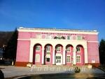 Празникът на Рудозем започва утре- 5 дни веселба в миньорското градче