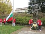 250 ученици участваха в щафета в Смолян, по случай Освобождението на Родопите