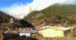 Горски пожар в Смолан