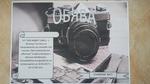 Двама млади любители фотографи откриват своята първа изложба тази събота в Чепинци
