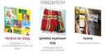 """""""Родопска тъкан"""" – сред победителите в конкурса """"Малките големи"""" на """"Медийна група България"""""""