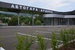 Откриват новата автогара в Ардино с тържествена церемония