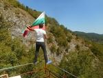 Родопски уикенд край село Смилян