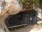 "Пещера ""Ухловица"""