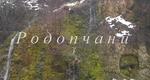 Наблюдава се засилен интерес към района на Горна Арда- 864 туристи за юни