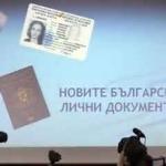Паспортните служби на пълен работен ден за референдума
