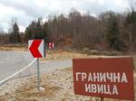 Областните управители на Смолян и Кърджали ще бъдат възложители на обектите  в двете области по трансграничната инфраструктура