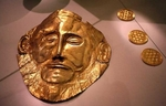 Погребалната маска на Агамемнон – правена със злато от Ада тепе край Крумовград