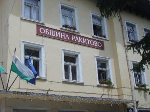 снимка: pa1.bg