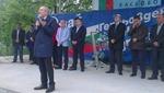 Лютви Местан в Широка поляна: ДПС е партия на изпълнените ангажименти