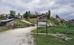 Село Медени поляни