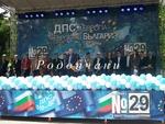 Лютви Местан: Европа ще види Родопа благодарение на нас
