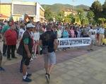 Протестното бдение в подкрепа на пребития Георги Кадиев премина спокойно и без напрежение
