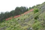 Чепеларското село Забърдо е в очакване ЕС да го признае за селище с най-много атракции