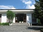 Планетариумът в Смолян – най-големият в България