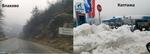 Уникален Смолян - единия край - никакъв сняг, на другия - 50 см! (снимки)