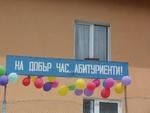 Абитуриенти от село Рибново имат сбъркани данни в дипломите за средно образование
