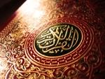 Започна месецът на мюсюлманските пости Рамазан