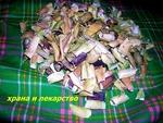 Храна и лекарство са сушените бобени зърна и шушулки