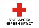 БЧК ще дари линейка на жителите на Община Борино