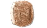Тракийски артефакти от Смолян ще бъдат изложени в Лувъра